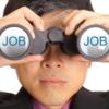 job job